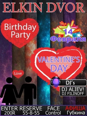 ELKIN DVOR | VALENTINE'S PARTY