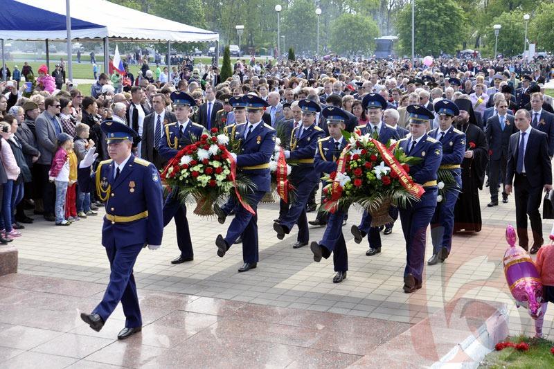 Погода белгород 9 мая